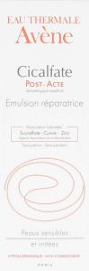 Avène cicalfate post-acte emulsion réparatrice 40 ml